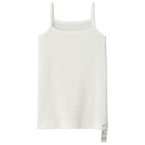 Smooth Cool Touch Camisole (Kids)