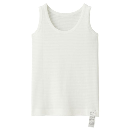 Smooth Cool Touch Tanktop (Kids)