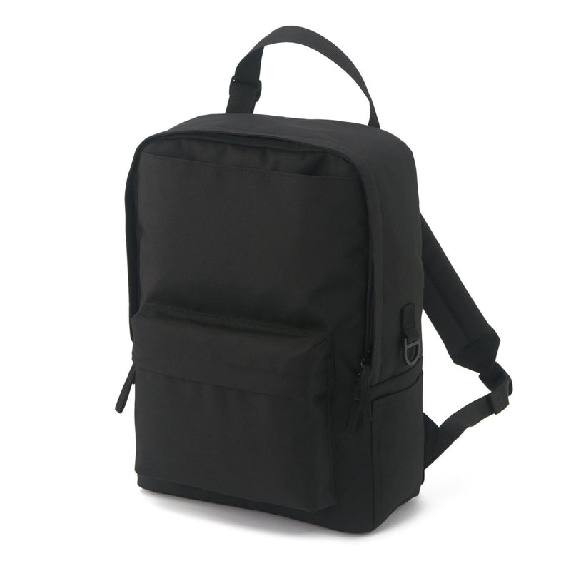 Rucksack With Adjustable Handles A5