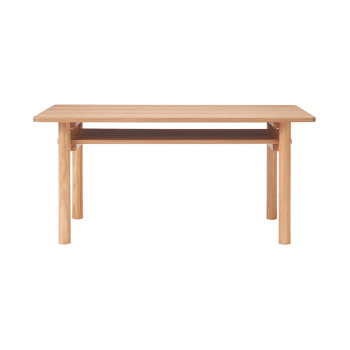 Walnut Low Table