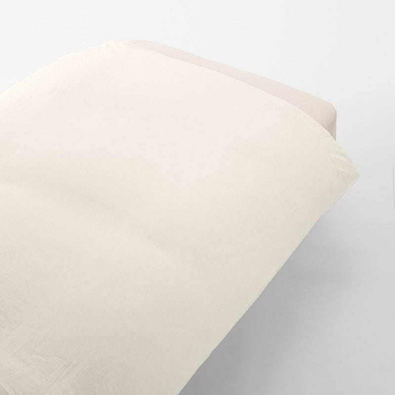 Lyocell Linen Plain Weave Duvet Cover Double