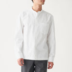Extra Long Staple Cotton Washed Broad Stand Collar Shirt