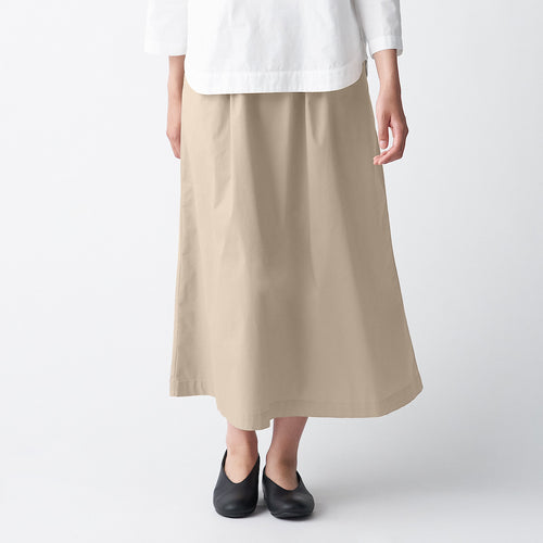 Stretch High Dense Weave Gathered Skirt