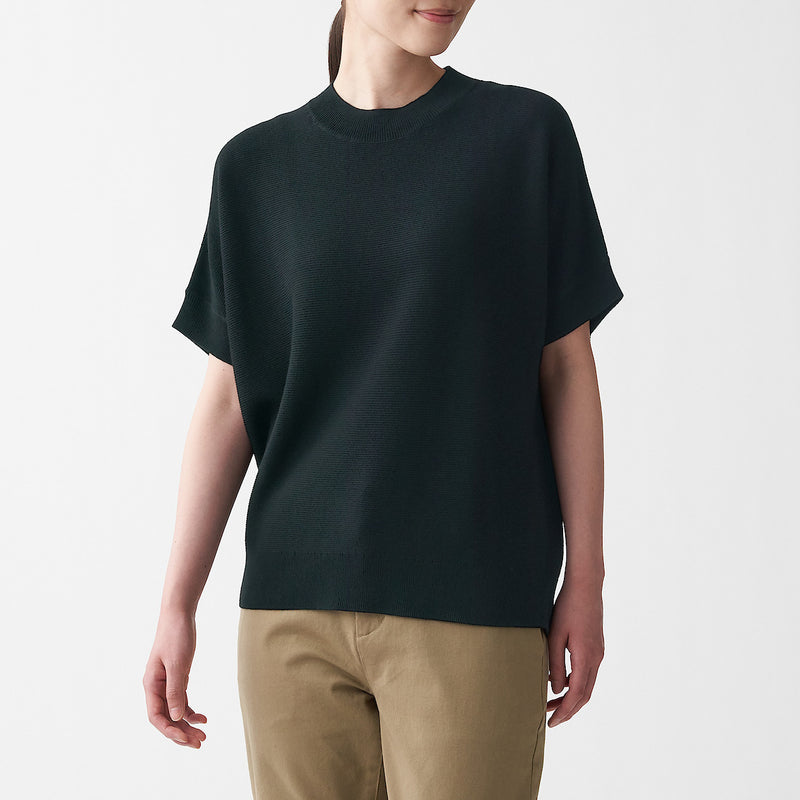 Cotton Rayon Short Sleeve Pullover