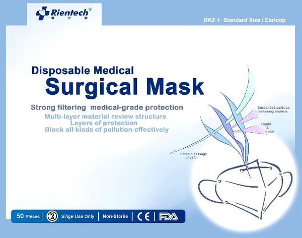 3-Ply, Level 3 Surgical Mask (Pack of 50) - Bacterial filtration efficiency (BFE > 98%)