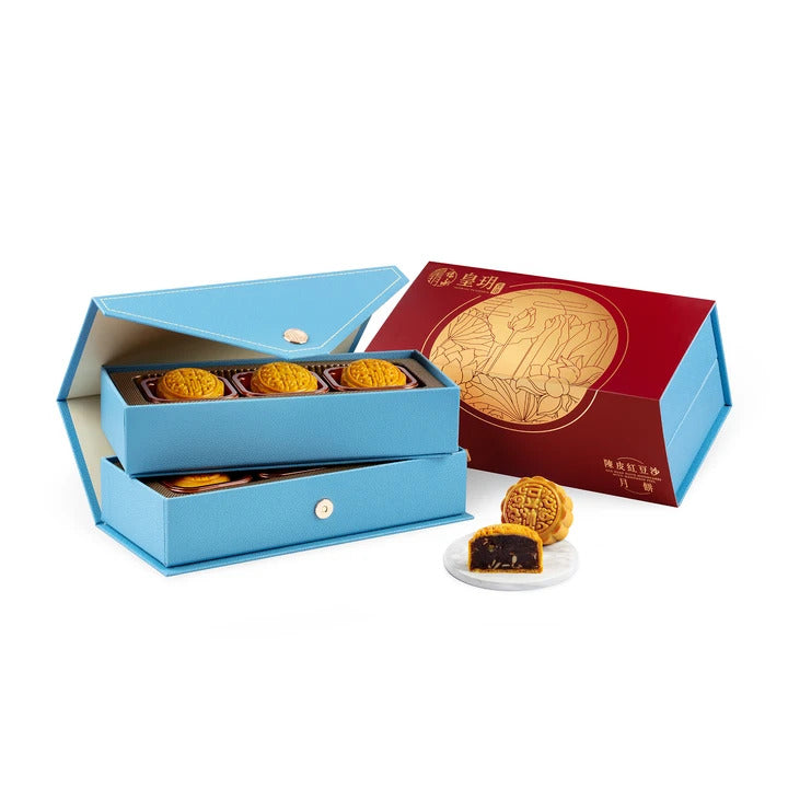 Fancy Series - Red Bean Paste Mooncakes with Mandarin Peel Mooncake