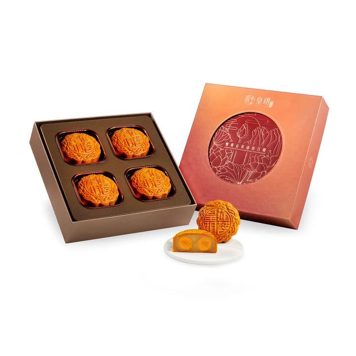 Traditional Series - Golden Lotus Seed Paste Mooncakes with Two Yolks Mooncake