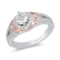 Enchanted Disney Fine Jewelry 14K White And Rose Gold 1 Cttw Aurora Bridal Ring