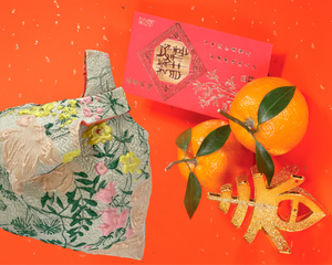 CNY Gift Mandarin Oranges Packaging Origami Bag- Morning Glory Collection