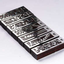Charger l'image dans la galerie, Mezuzah Case Wood & Brass Package Gift seven spices Lev Shneiderman 8 cm Scroll