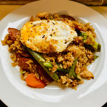 Load image into Gallery viewer, Fried Rice Digital Recipe