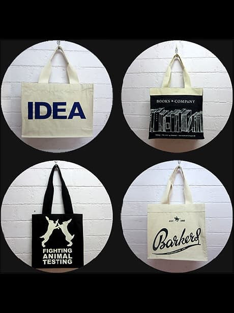 Sample Bag Designs