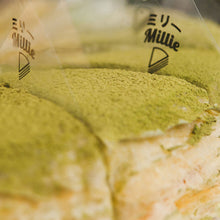 Load image into Gallery viewer, Crepe Cake - Matcha