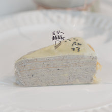 Load image into Gallery viewer, Black Sesame Crepe Cake