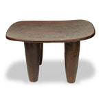 Senufo Dark Stool/Table - B