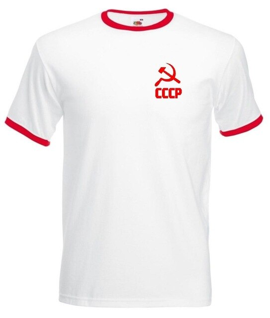 Retro Soviet Union T-Shirt