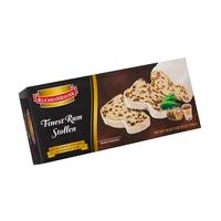 Kuechenmeister 26.4 oz Rumstollen  Box  Large