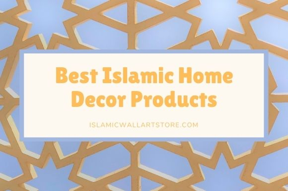 Best Islamic Home Decor Products Islamic Wall Art Store