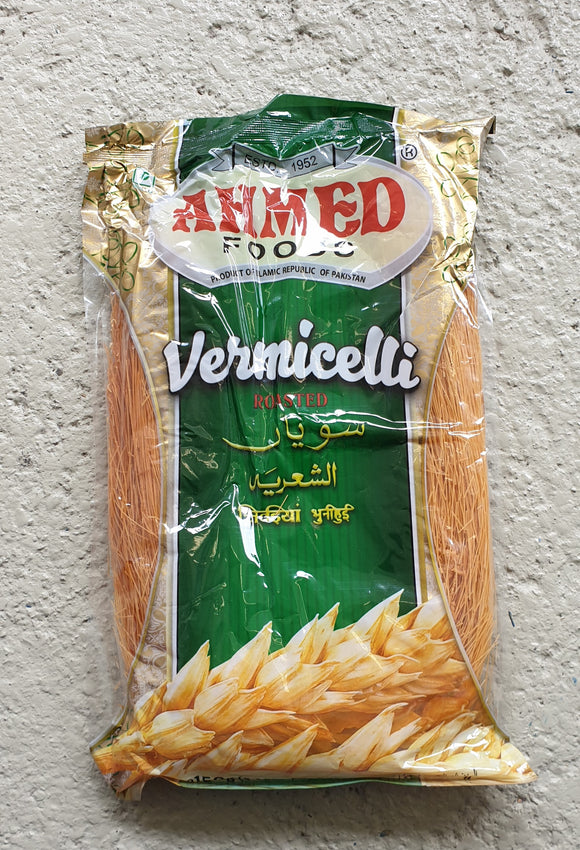 Ahmed Roasted Vermicelli
