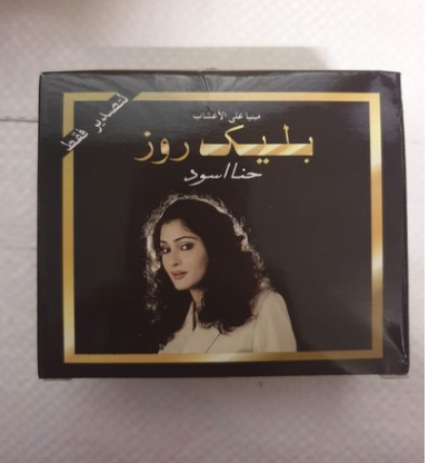 Black Rose Natural Henna Black Color Box