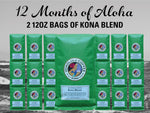 12 Months of Aloha Gift Coffee and Kona Subscriptions - Give the gift of Kona Coffee for 12 Months! 2 12oz Bags of Kona Coffee Blend