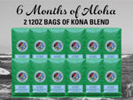 6 Months of Aloha Gift Coffee and Kona Subscriptions - Give the gift of Kona Coffee for 6 Months! 2 12oz Bags of Kona Coffee Blend