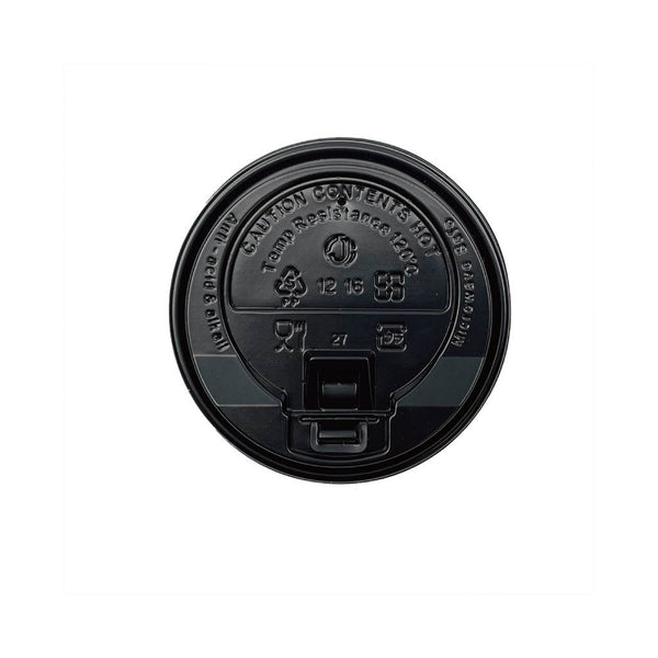 JC12/16 | PP Black Round Flip Top Lid | Fit 12/16/20oz Hot Paper Cup - 1000 Pcs - HD Plastic Product (Canada). Inc
