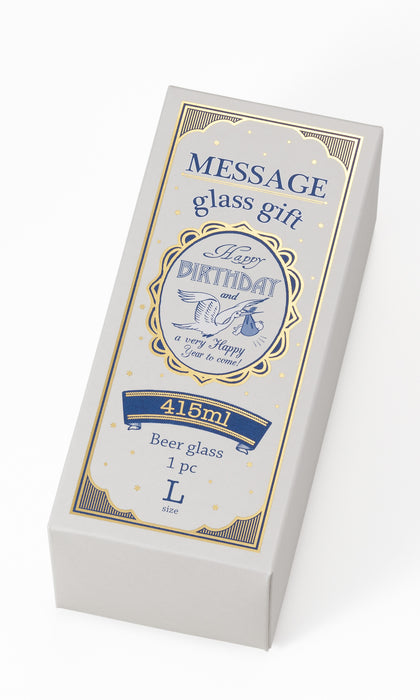Message Glass Gift