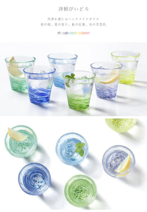 Colorful Juice Cup Series