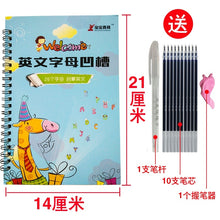 Load image into Gallery viewer, 26 English letters Chinese Calligraphy copybook for Kid Children kindergarten Exercises Calligraphy Practice Book