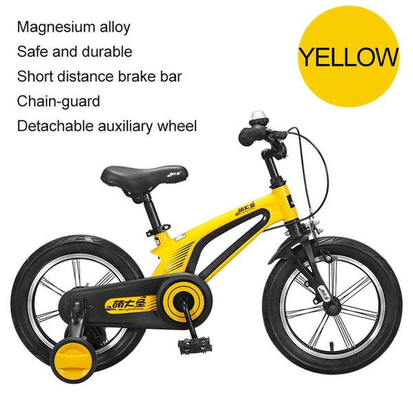 MONTASEN Children's Bike Cycling Rear Wheel for 3-8 Year Old Boys Girls Kids Bicycle Lightweight Balanced Bikes 14 Inch 16 Inch