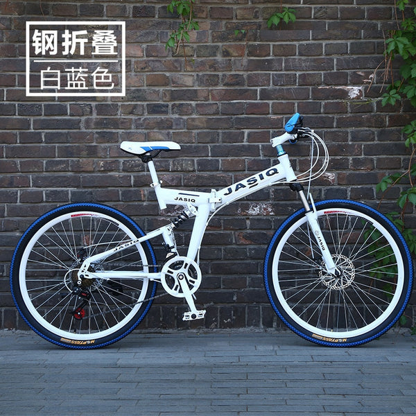 bmx Road Racing Speed Bike