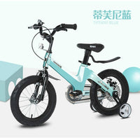 Children's Bicycle 2-13 Years Old Magnesium Alloy Portable Rear Wheal Disc Brakechild Bike Lightweight Baby Stroller 2020 New