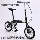 High quality carbon steel 14 inch variable speed bike portable light folding bicycle dual DISC brake,variator for adult/teenager
