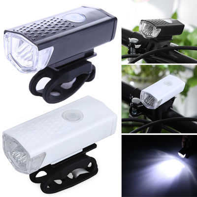 Bike Light 3 Modes 300 Lumens Bicycle Light