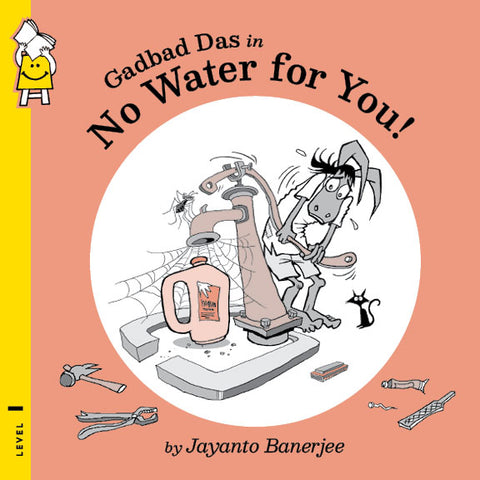 Gadbad Das in No Water for You!