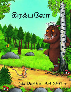 The Gruffalo (Tamil)