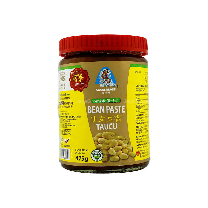 Angel Brand Whole Bean Paste 475g