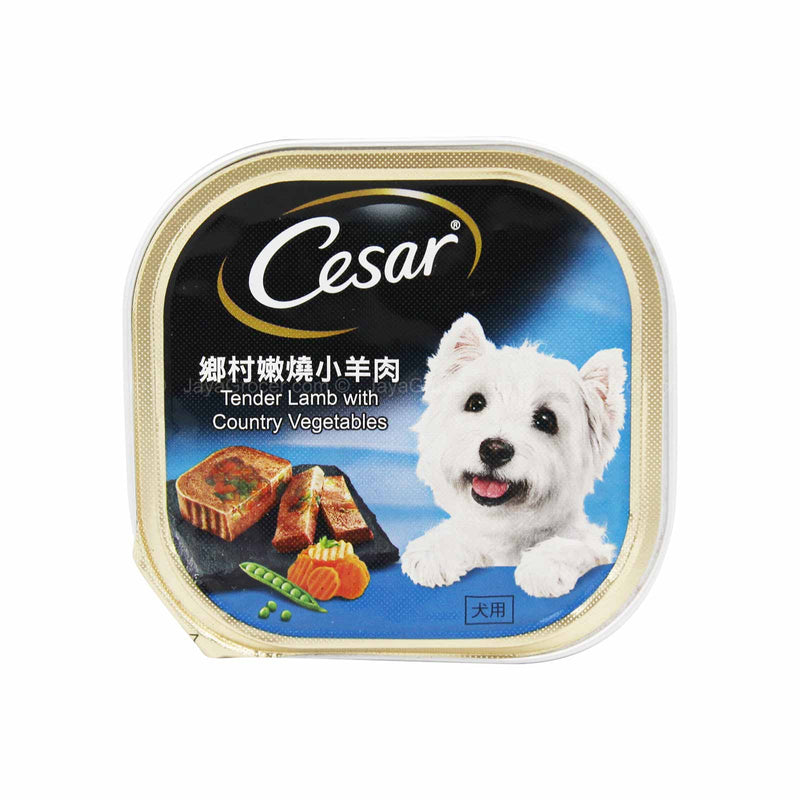 Cesar Tender Lamb with Country Vegetables Dog Food 100g