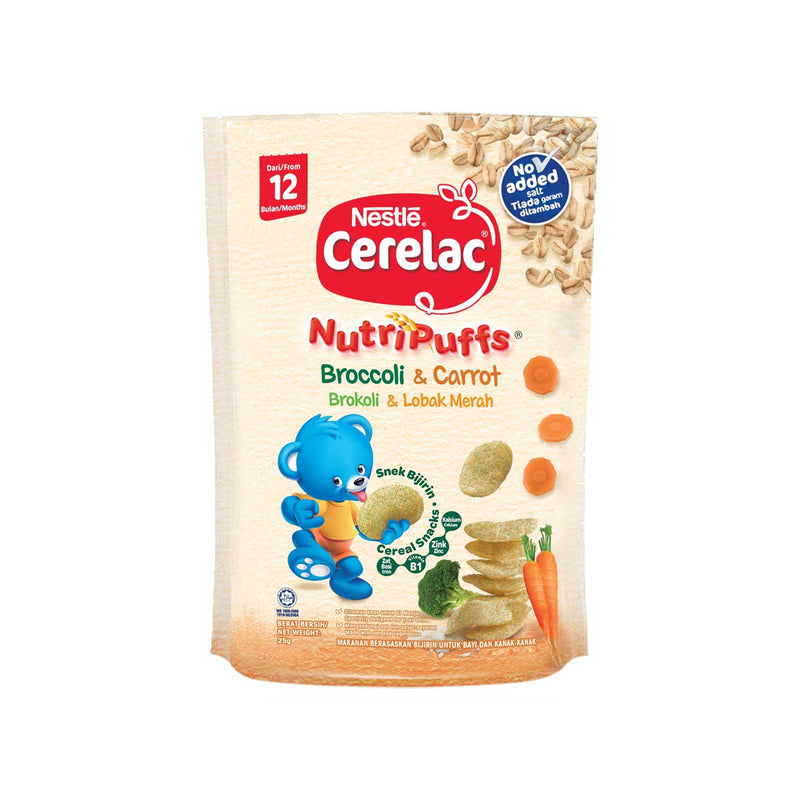 Nestle Cerelac Nutri Puffs Broccoli & Carrot Flavour 25g
