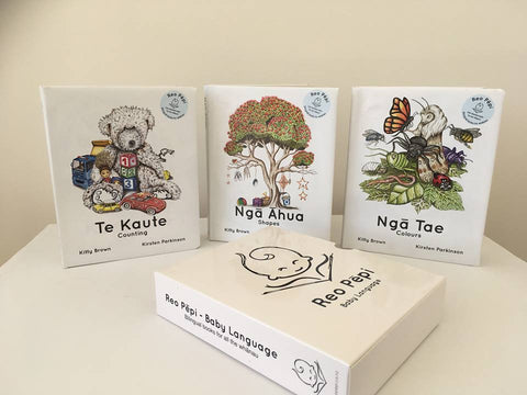 Reo Pepi Baby Language Book Set Rua