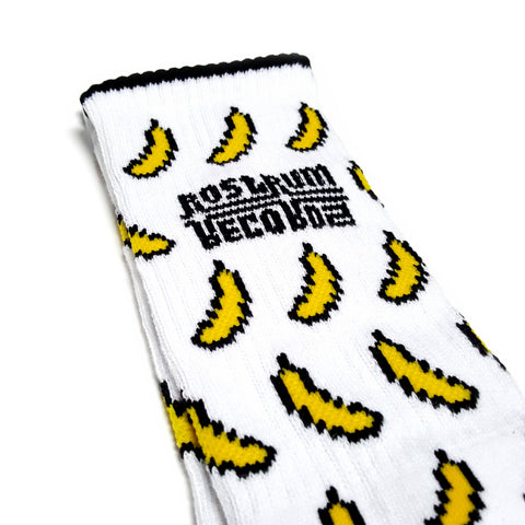 Rostrum Records Banana Socks