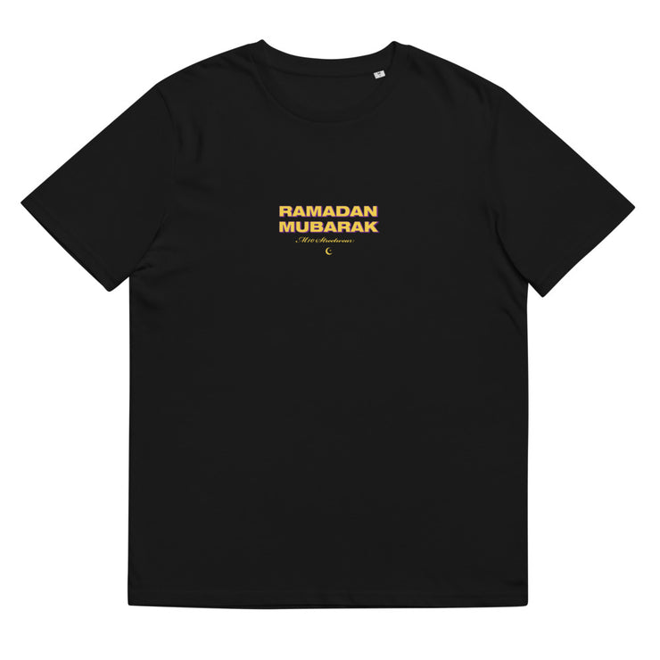 Yellow Ramadan Mubarak T-Shirt