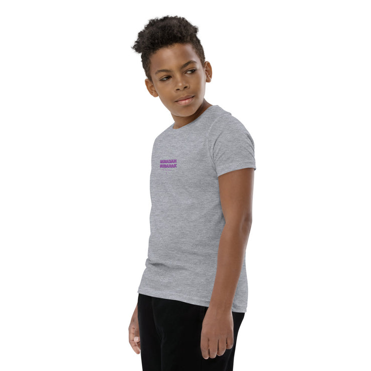 Kids Purple Ramadan Mubarak T-Shirt