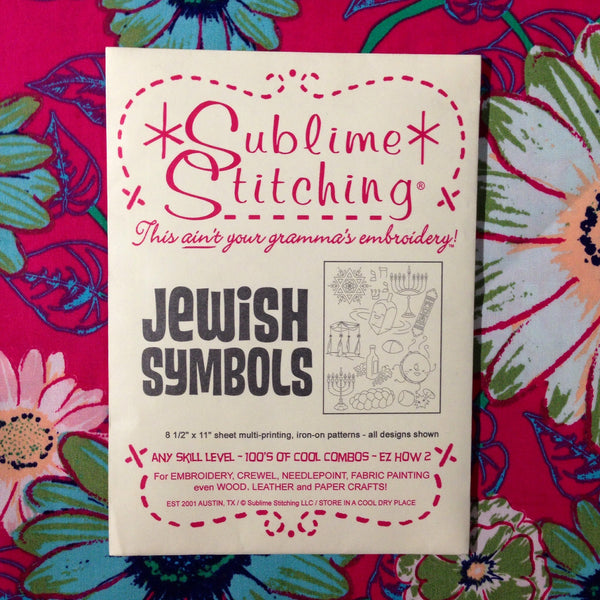 Sublime Stitching Embroidery Patterns - Jewish Symbols