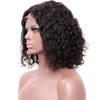 African Short Curly Wig Fluffy Wave Human Hair Wig