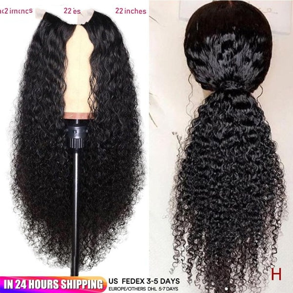 Brazilian Kinky Curly Lace