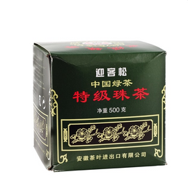 Greeting Pine Grüntee (Gun Powder) 500gr