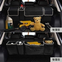 Load image into Gallery viewer, Car Multi-Pocket Trunk Organizer High Capacity Folding Storage Bag Stowing and Tidying Trunk Organizer