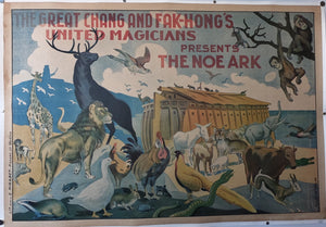 The Great Chang & Fak-Hongs - The Noe Ark